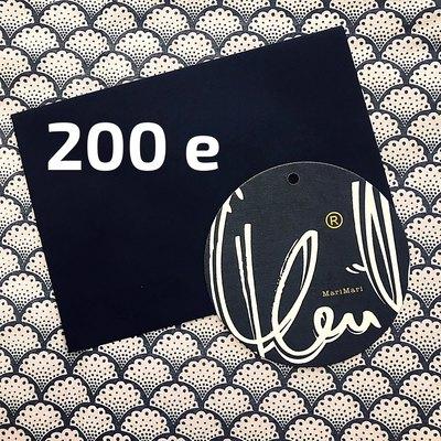 0 Lahjakortti 200 e